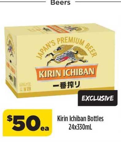 Liquorland Kirin Ichiban
