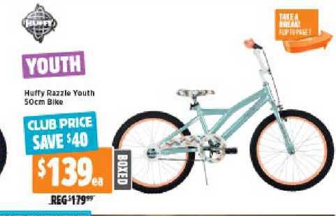 Anaconda Huffy Razzle Youth 50cm Bike