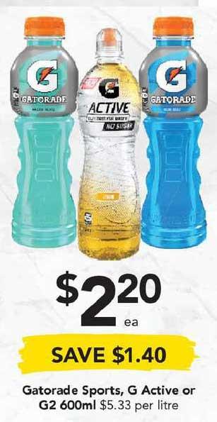 Drakes Gatorade Sports, G Active Or G2