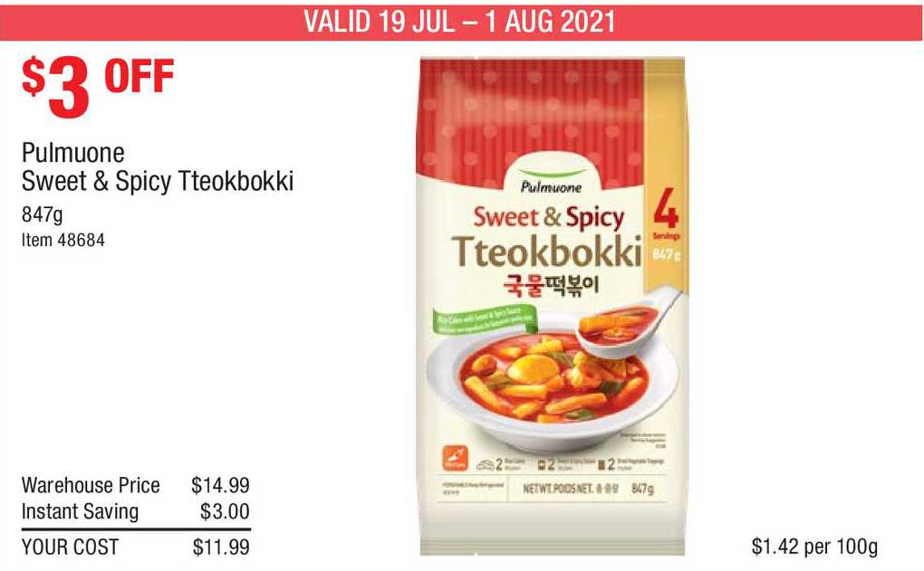Costco Pulmuone Sweet & Spicy Tteokbokki