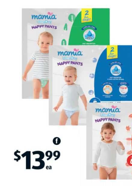 ALDI Mamia UltraDry Nappy Pants