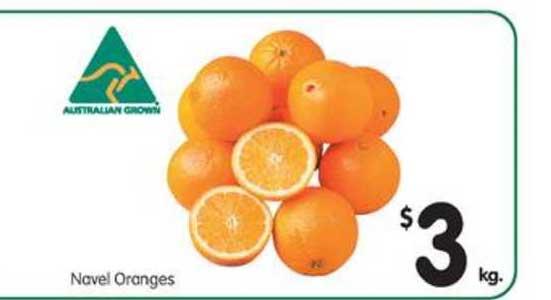 SPAR Navel Oranges