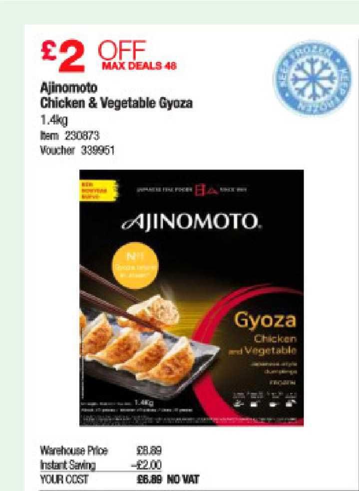 Costco Ajinomoto Chicken & Vegetable Gyoza