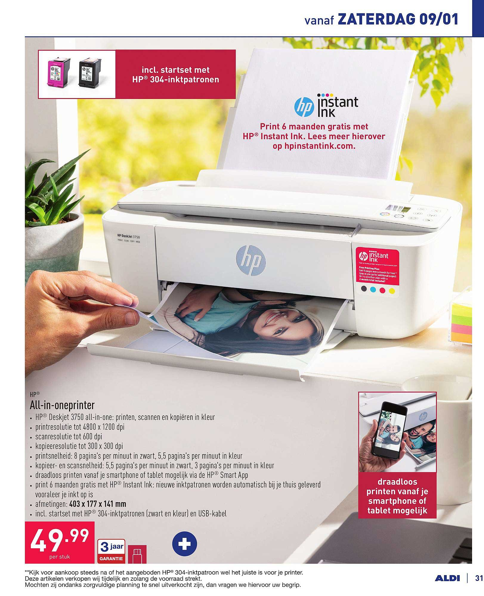 ALDI Hp All In One Printer