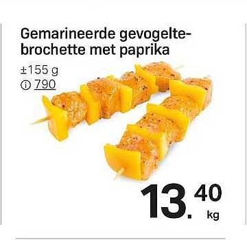 Buurtslagers Gemarineerde Gevogeltebrochette Met Paprika 155 G