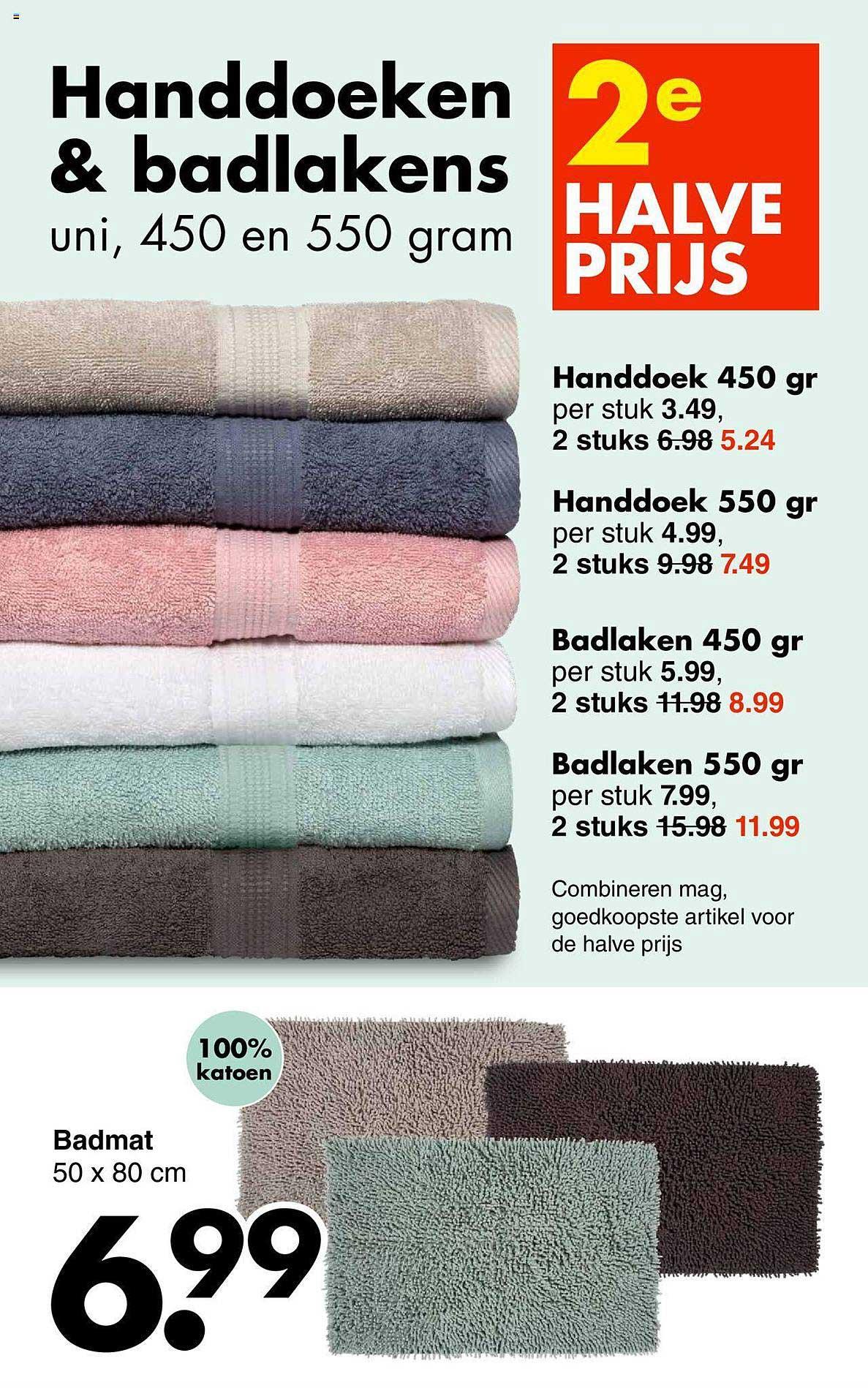 Wibra Handdoeken & Badlakens