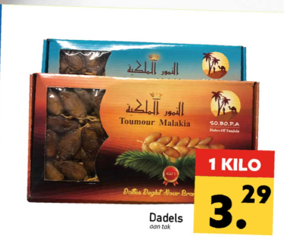 Tanger Markt Dadels