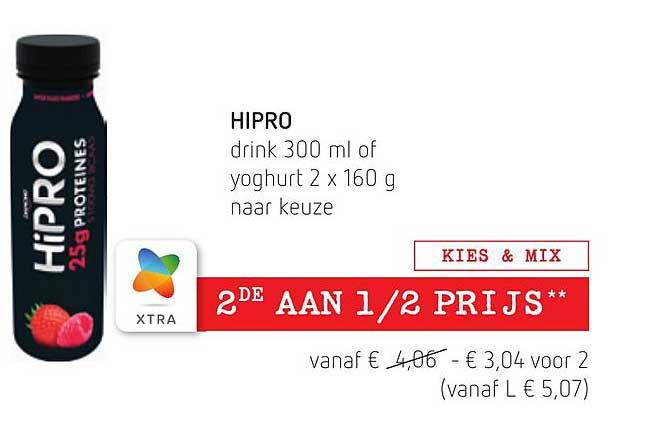 Spar Colruyt Hipro Drink 300 Ml Of Yoghurt