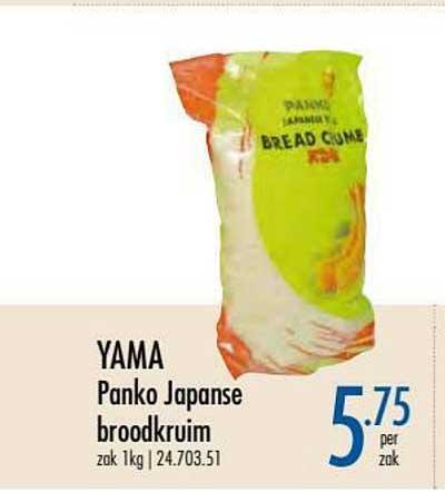 Horeca Totaal Yama Japanse Broodkruim