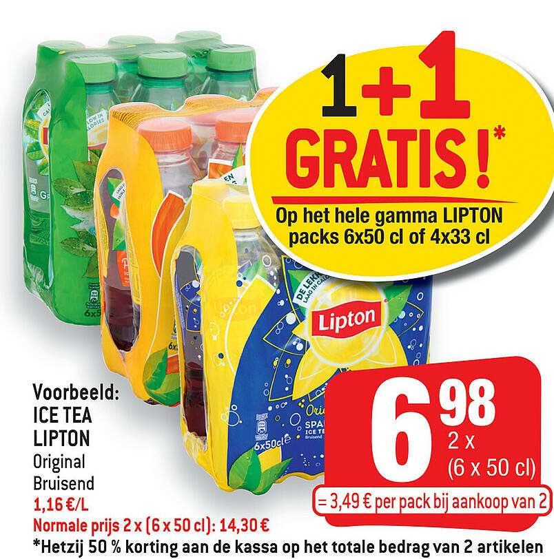 Smatch Ice Tea Lipton