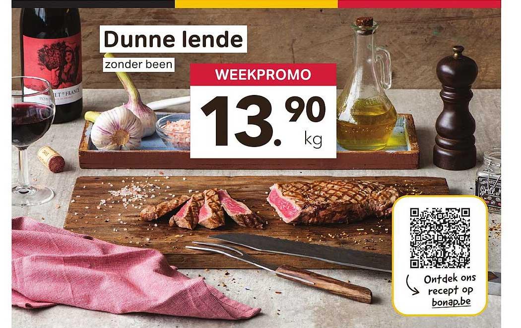 Bon Ap Dunne Lende