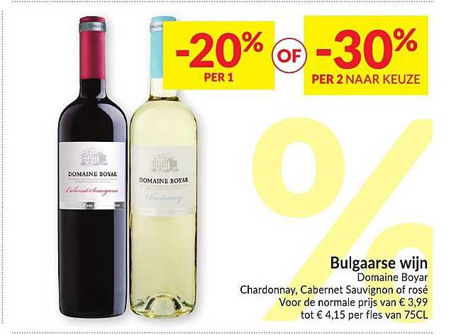Intermarché Bulgaarse Wijn Domaine Boyar