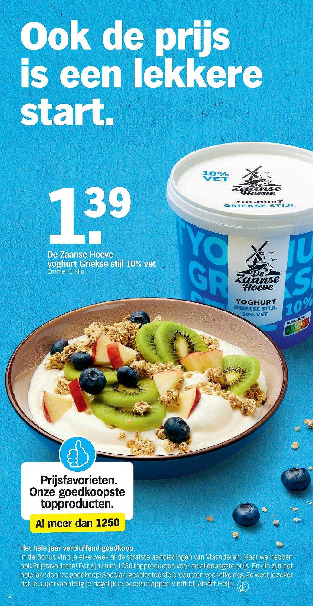 Albert Heijn De Zaanse Hoeve Yoghurt Griekse Stijl 10% Vet