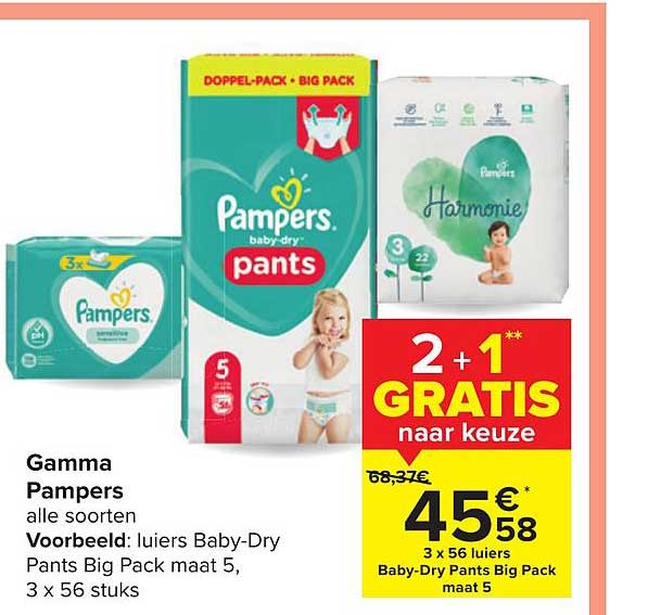 Carrefour Market Gamma Pampers