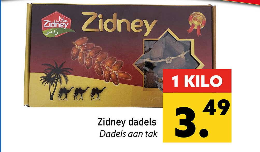 Tanger Markt Zidney Dadels