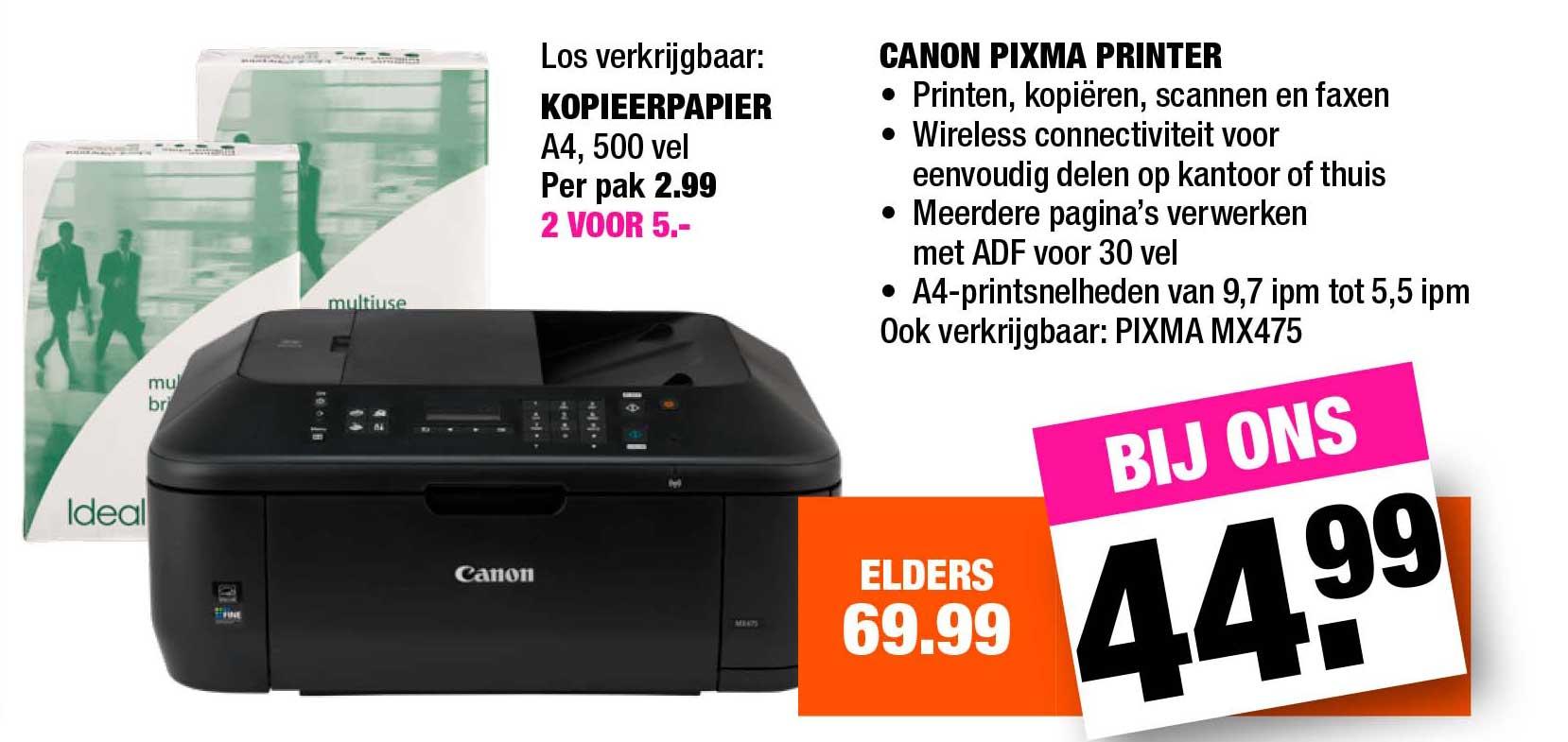 Big Bazar Canon Pixma Printer