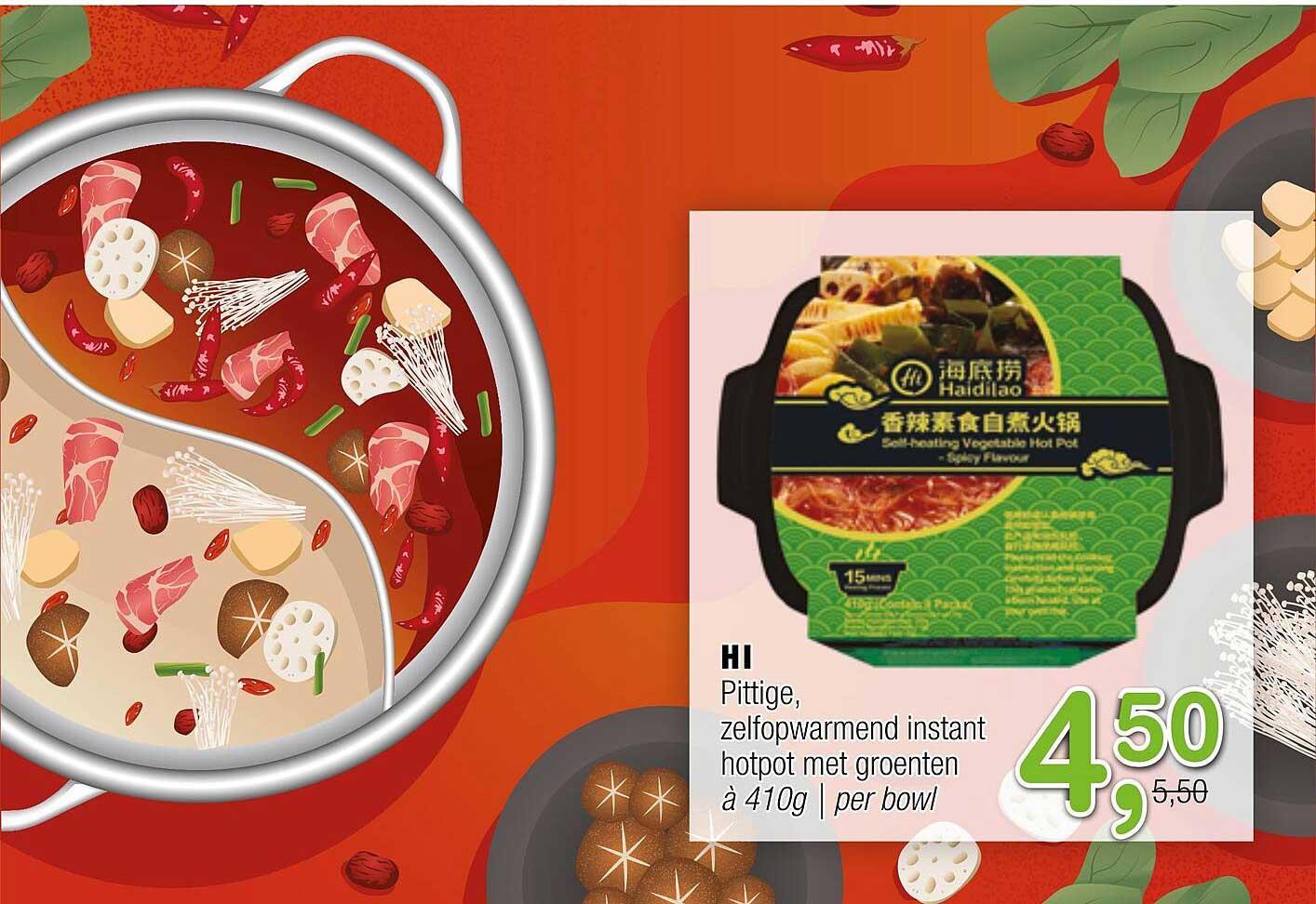 Amazing Oriental Hi Pittige Zelfopwarmend Instant Hotpot Met Groenten