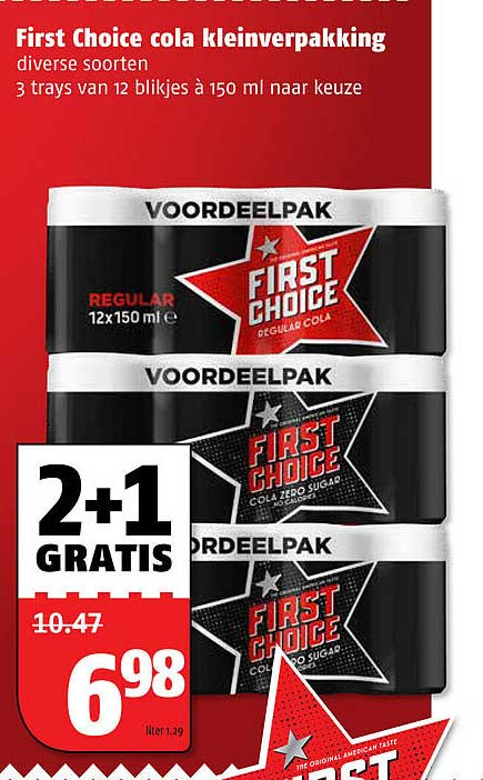 Poiesz First Choice Cola Kleinverpakking 150 Ml 2+1 Gratis