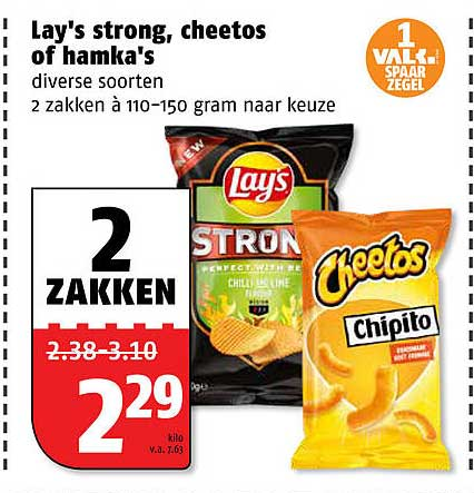 Poiesz Lay's Strong, Cheetos Of Hamka's