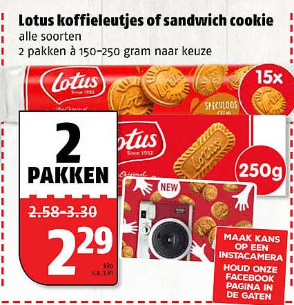 Poiesz Lotus Koffieleutjes Of Sandwich Cookie