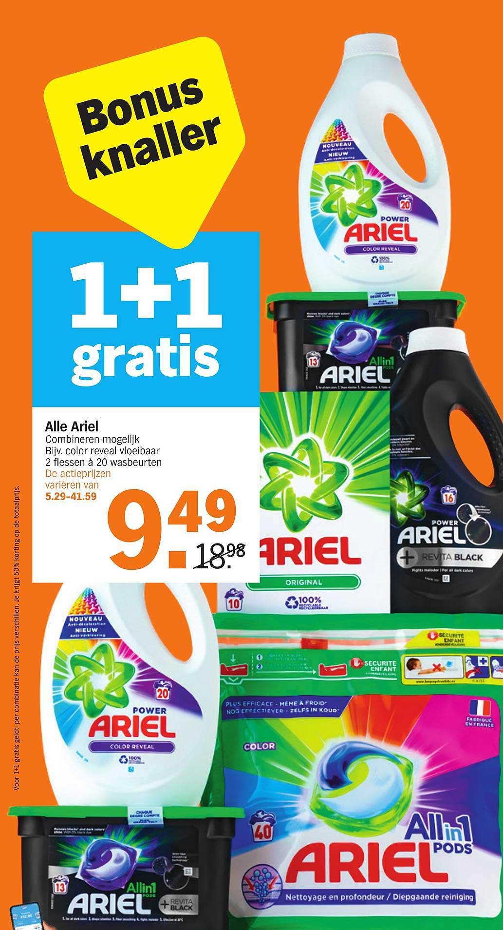 Albert Heijn Alle Ariel 1+1 Gratis