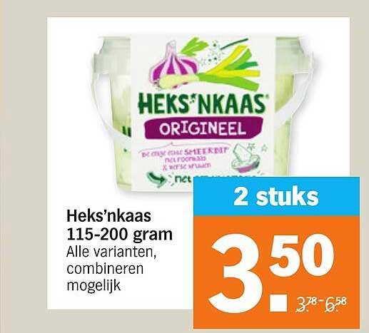 Albert Heijn Heks'nkaas 115-200 Gram