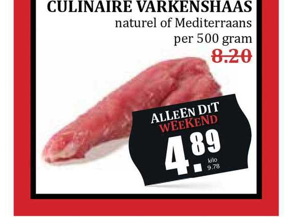 MCD Supermarkt Culinaire Varkenshaas Naturel Of Mediterraans