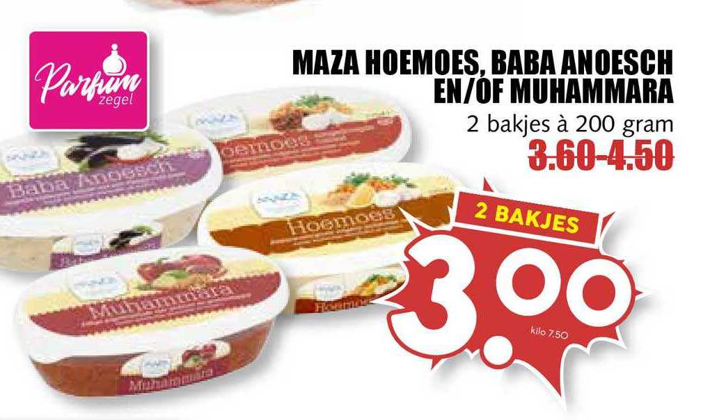 MCD Supermarkt Maza Hoemoes, Baba Anoesch En-of Muhammara