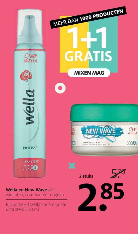 Etos Wella En New Wave: 1+1 Gratis