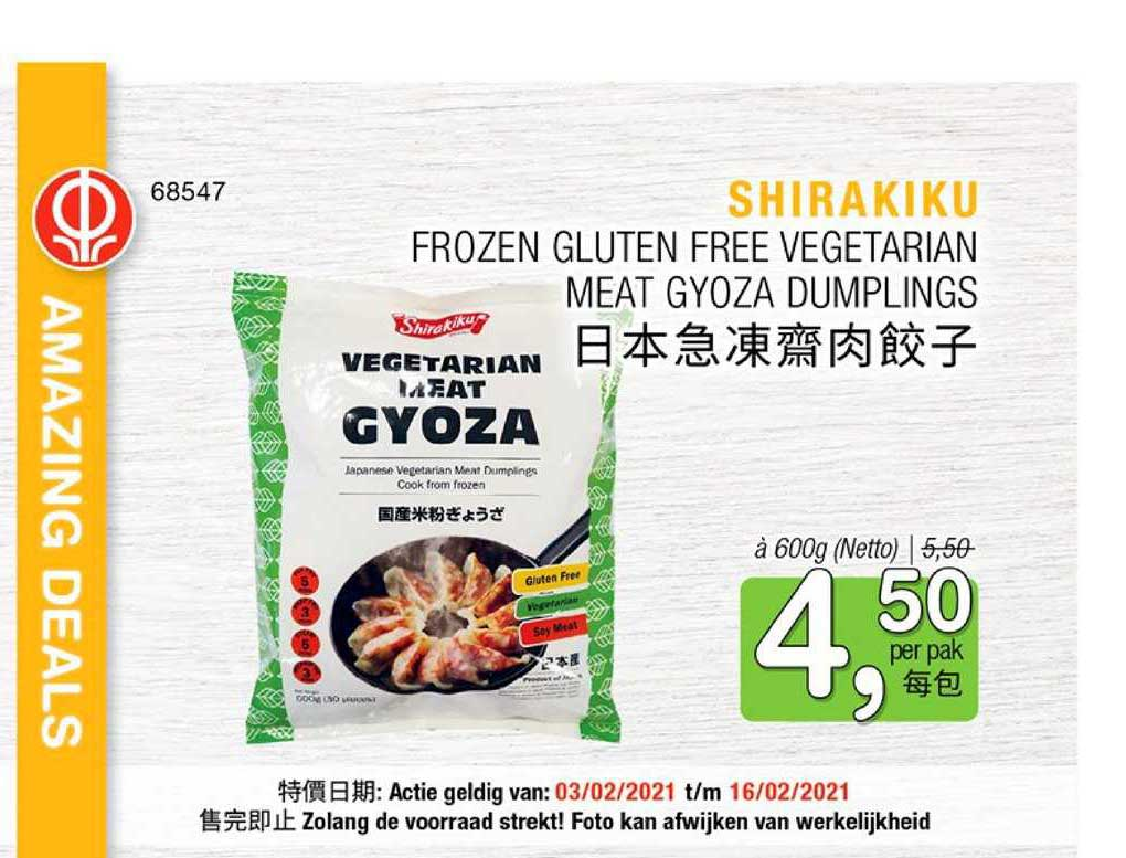 Amazing Oriental Shirakiku Frozen Gluten Free Vegetarian Meat Gyoza Dumplings