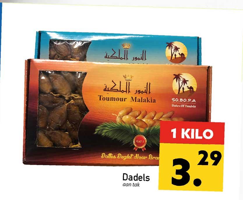 Tanger Markt Dadels Aan Tak