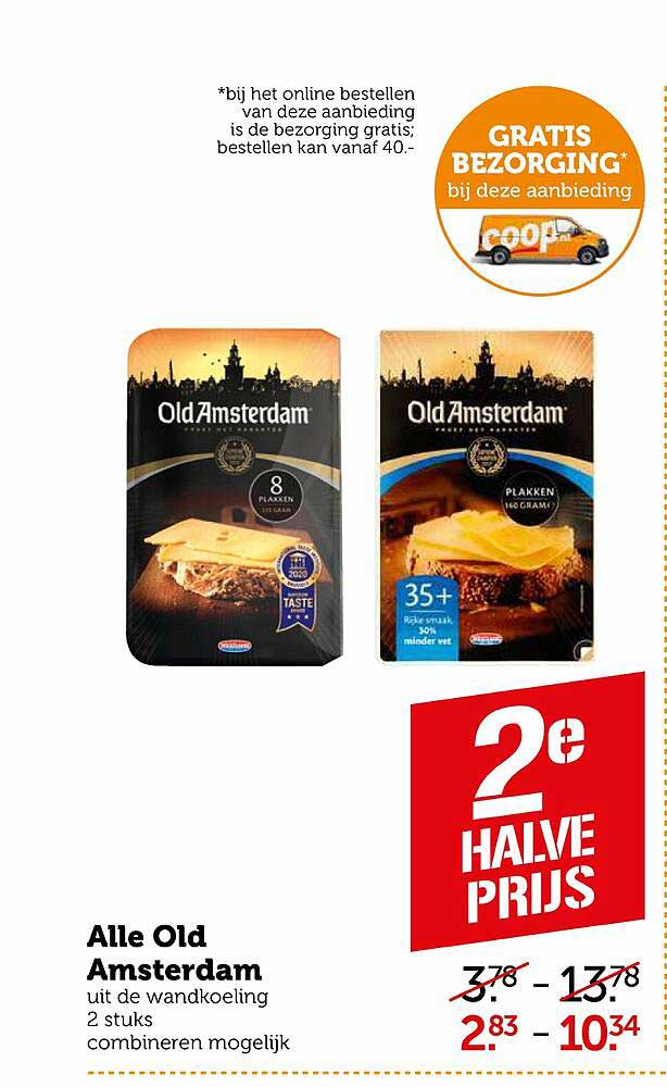 Coop Alle Old Amsterdam