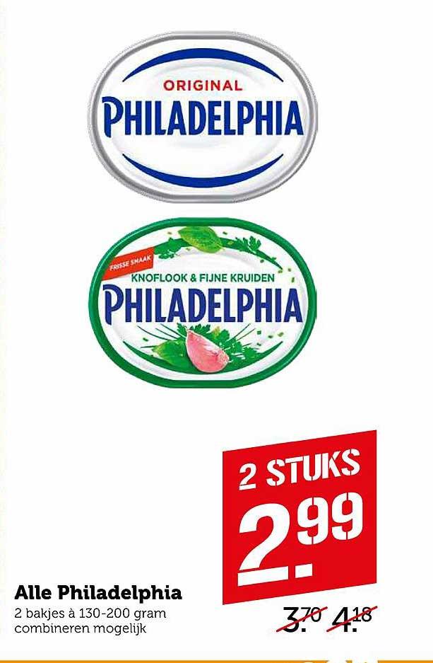 Coop Alle Philadelphia