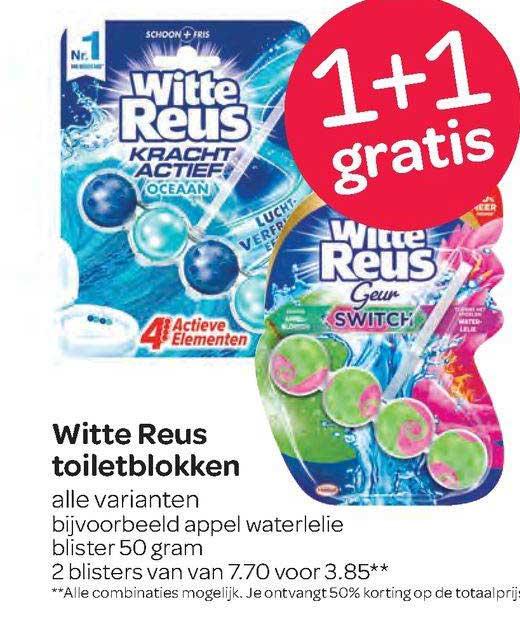Spar Witte Reus Toiletblokken 1+1 Gratis