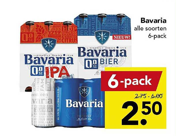 DEEN Bavaria