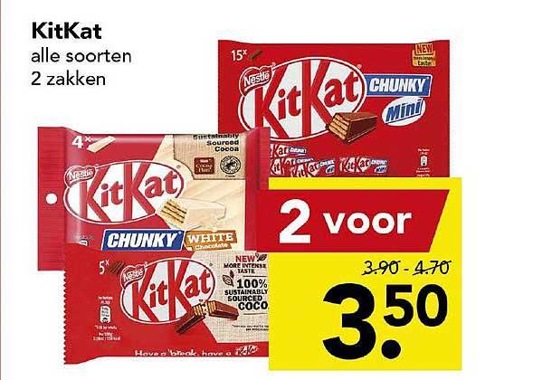 DEEN KitKat