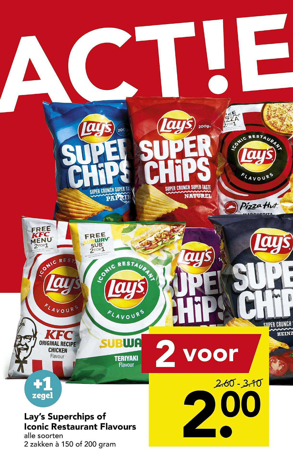 DEEN Lay's Superchips Of Iconic Restaurant Flavours