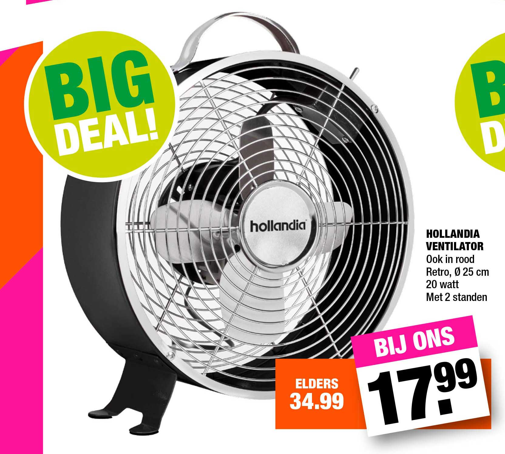 Big Bazar Hollandia Ventilator