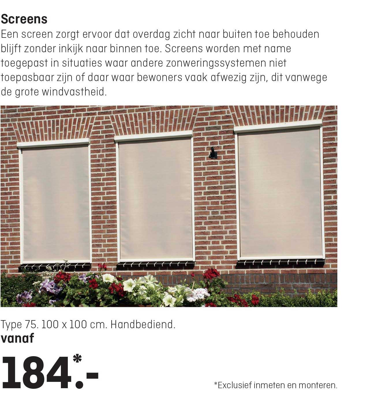Hubo Screens