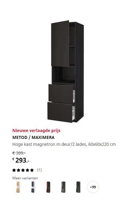 IKEA Metod - Maximera Hoge Kast Magnetron M Deur-2 Lades, 60x60x220 Cm