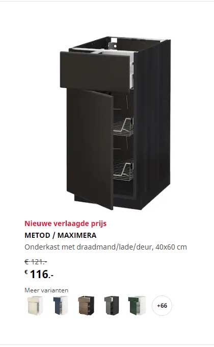 IKEA Metod - Maximera Onderkast Met Draadmand-Lade-Deur 40x60 Cm