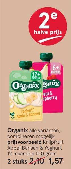 Etos Organix Knijpfruit Appel Banaan & Yoghurt 12 Maanden