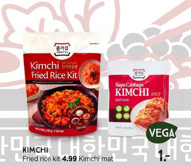 Xenos Kimchi Fried Rice Kit Of Kimchi Mat