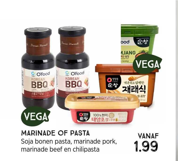 Xenos Marinade Of Pasta Soja Bonen Pasta, Marinade Pork, Marinade Beef En Chilipasta