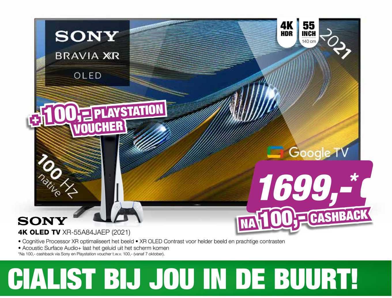 EP Sony 4K OLED TV XR-55A84JAEO (2021)