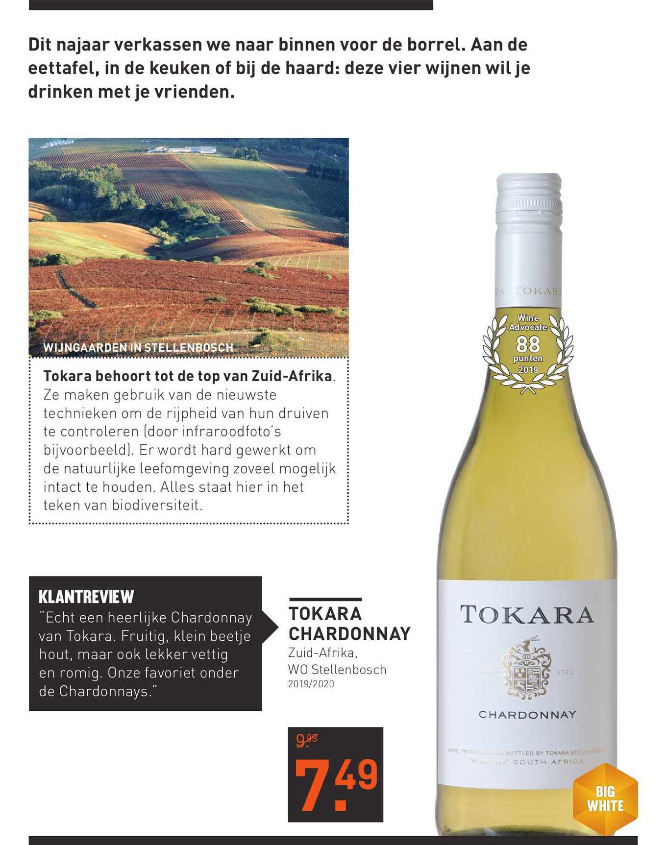 Gall & Gall Tokara Chardonnay