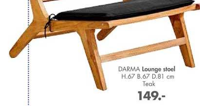 CASA Darma Lounge Stoel