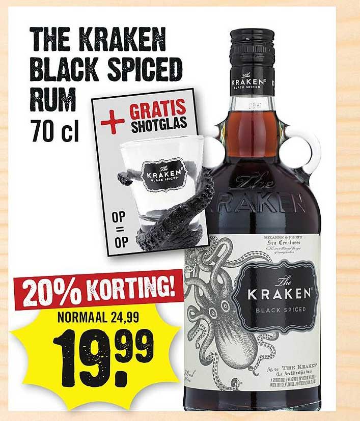 Dirck III The Kraken Black Spiced Rum