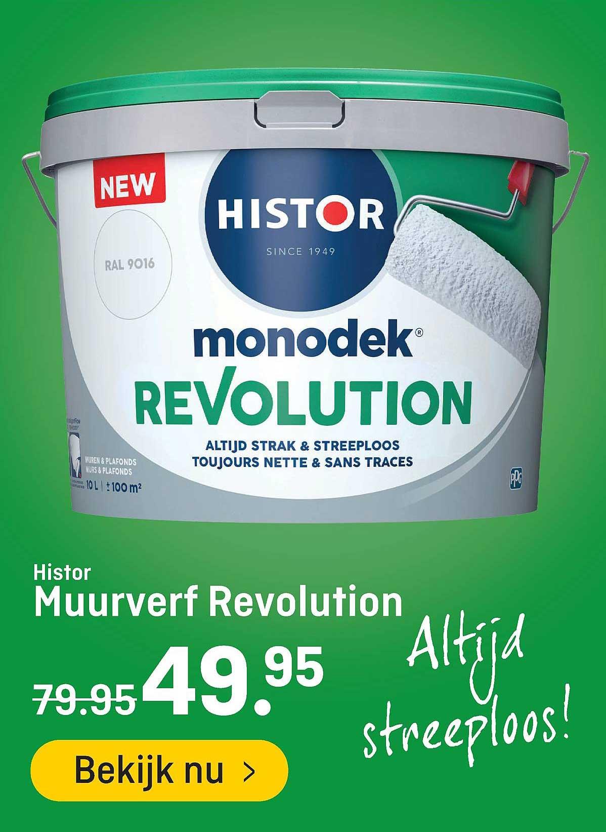 Hubo Histor Muurverf Revolution