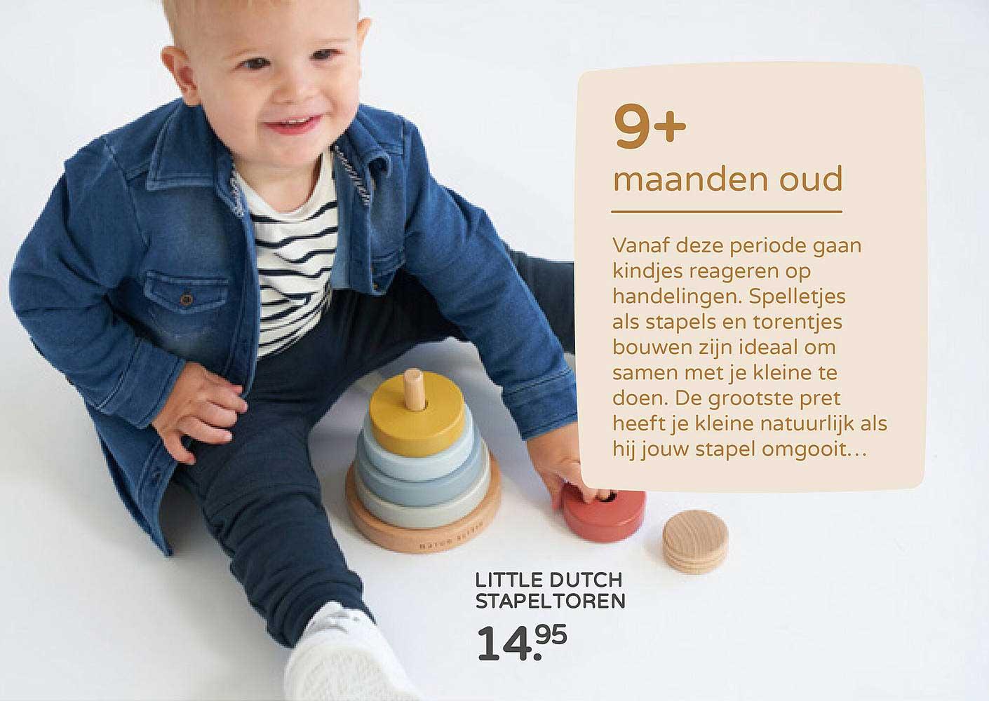 Prénatal Little Dutch Stapeltoren